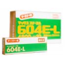 Max nietjes 6 mm 604 E-L (4800/doosje)